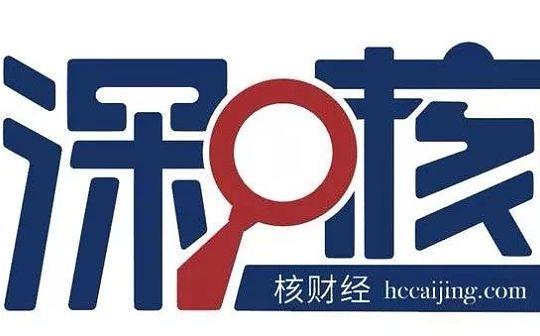 核财经独家|南京政务领跑无币区块链
