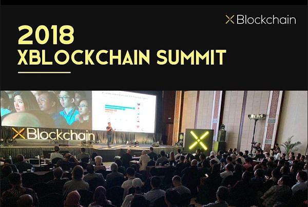 2018 XBlockchain summit今日在印尼巴厘島隆重召開