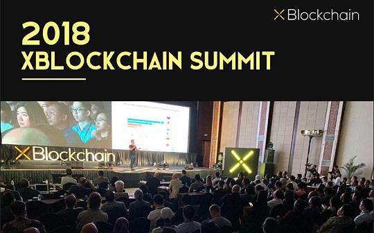 2018 XBlockchain summit今日在印尼巴厘岛隆重召开