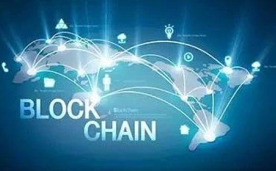 全球四大会计师事务所如何在区块链领域同台竞技?