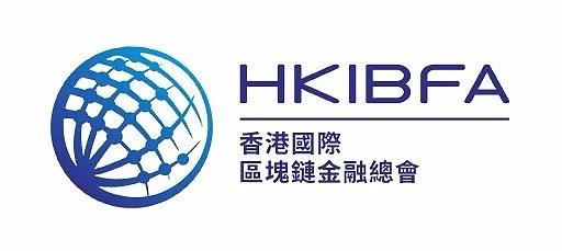 HKIBFA快讯 中本财经加入HKIBFA会员俱乐部