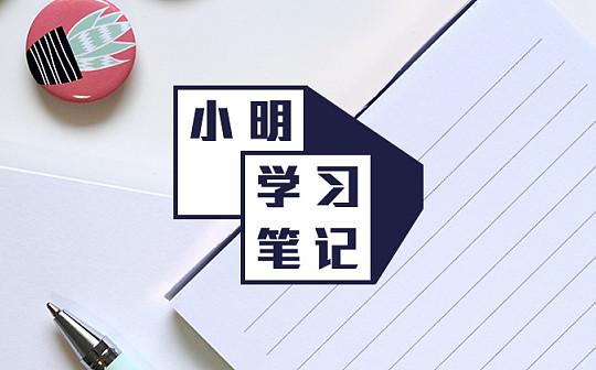 小明学习笔记 | 一文看懂可验证随机函数VRF