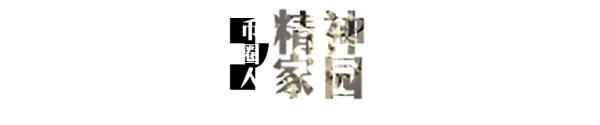 2018币圈博物馆终极观光指南