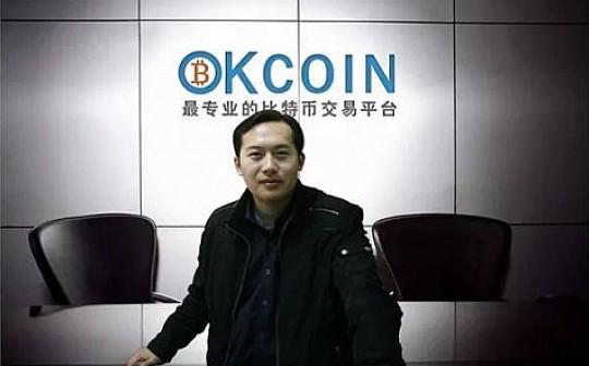 徐明星出没:被围堵后首发声 称OKCoin要参与推出稳定币
