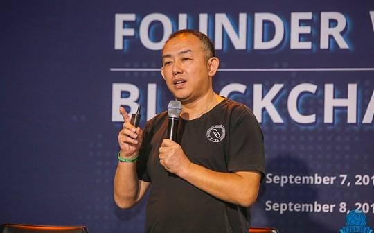 Sealchain创始人:做一条公链 满足金融资产交易强需求丨金色财经独家专访