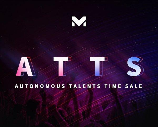 MiaoA颠覆性革命:人人可售卖个人数字时间