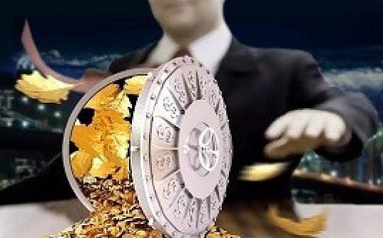 区块链+保险:让信任再飞一会儿|金色深度