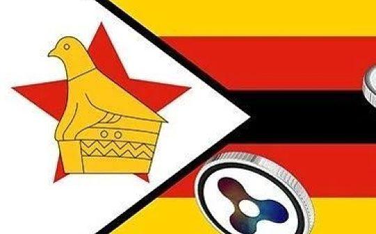 核财经独家|津巴布韦货币体系再崩溃 加密货币能否乘势而上?