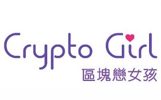 GIFTO旗下内容创作者——區塊戀女孩 台灣街頭大搜查 看看多少路人知道比特幣