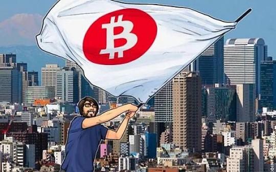日本金融厅开了个会  数字货币行业就回温了?