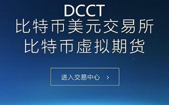 10月15日早报:香港拟对数字货币交易平台进行监管