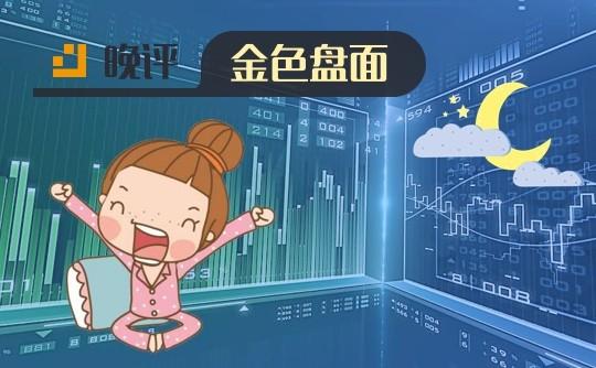 1.19数字货币晚间行情: 市场向上突破