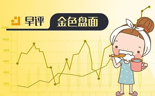 10月29日数字货币日间行情:市场或将继续震荡