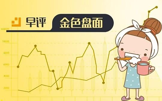 11.25数字货币早间行情 |  Bikicoin独家赞助