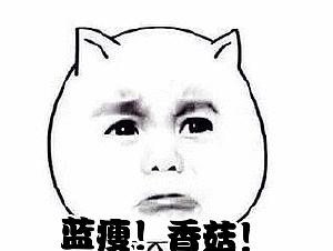 """挖时科技:揭秘""""中国锦鲤""""信小呆真的是天选之女吗?"""