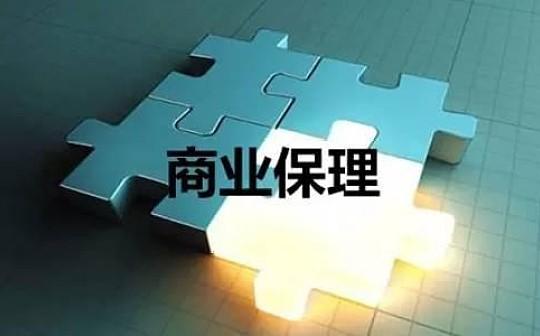 业内人士称银行保理潜力巨大 区块链等新技术应用亟待提速