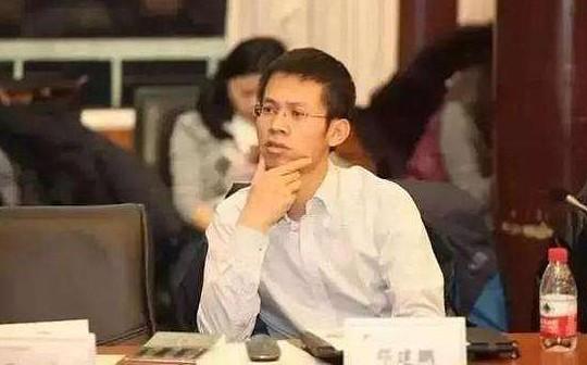 邓建鹏:区块链相关法律问题及风险、监管再思考