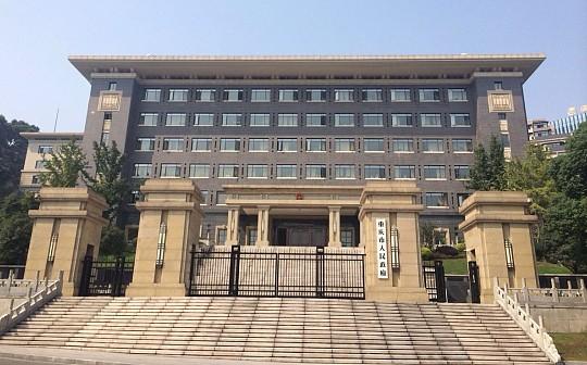 重庆发布《两江新区试点实施方案》 利用区块链驱动数字经济发展