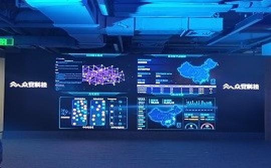 众安科技推出保险通证标准协议 促进区块链与实体经济深入融合