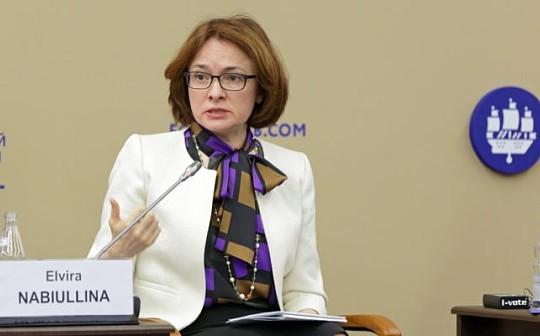 俄罗斯联邦中央银行行长:加密货币热潮开始消退