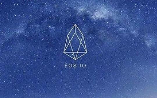 争议不断地EOS 我们如何才能理性看待?(三)