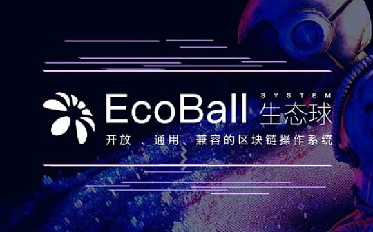 瞄上游戏: EcoBall与ShareWorld 达成战略合作