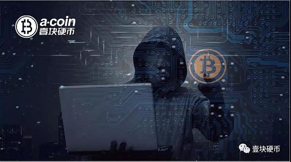 调查 | 揭秘区块链维权黑产链条