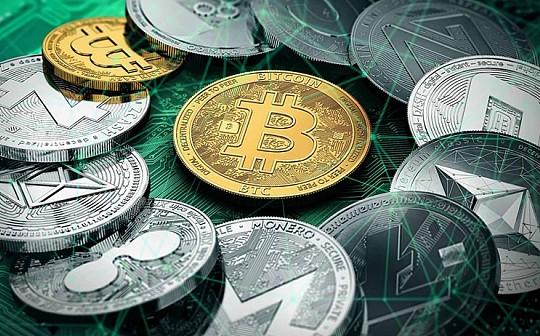 伊斯兰金融专家建议伊斯兰国家接受加密货币 并建立专项基金以规避制裁