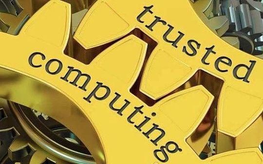可信计算在区块链行业中的应用及投资逻辑   NodeCapital