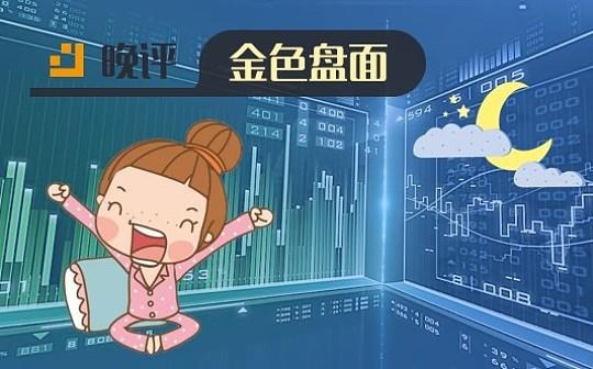 11.24数字货币夜间行情 |  Bikicoin独家赞助
