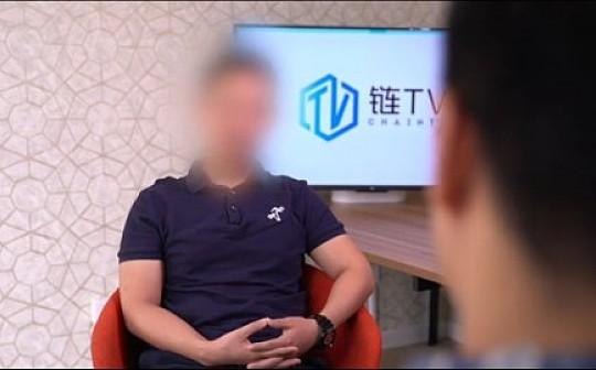 疯狂炒币人   95后负债300万欲轻生 奥马电器、QOS上演罗生门?(上)