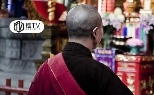 """区块链热搜榜 [ 10-23 ]   央行证实""""寺庙发币""""存在违法"""
