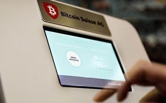 印度交易所Unocoin创始人被捕  只因装了一台比特币ATM机