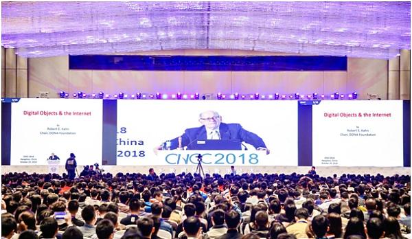 HitChain技术团队参加2018中国计算机大会