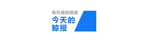 中国区块链产业基金近400亿 支付宝将用区块链技术理赔
