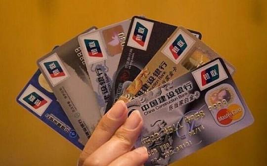 月薪3000比月薪3万压力小  只因为太会还信用卡