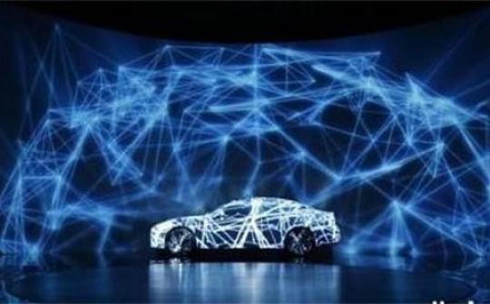 英飞凌合作区块链企业XAIN 将区块链技术引入汽车
