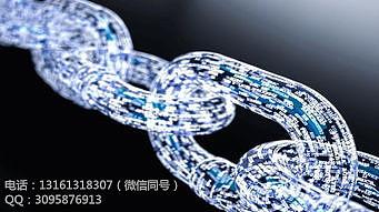 区块链技术公司讲:区块链分类知识