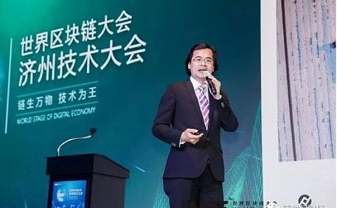鏈世紀財經|蔡志川博士:深度解讀香港區塊鏈政策