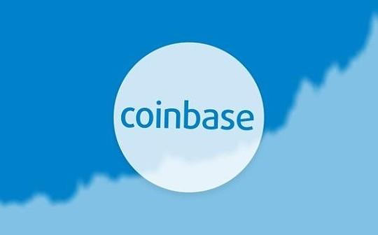 Coinbase融资3亿美元 逆全球比特币下跌之潮