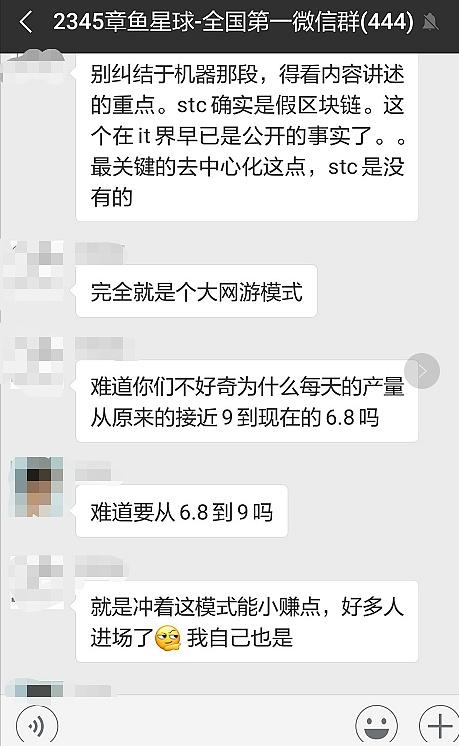 微信截图_20181019191056