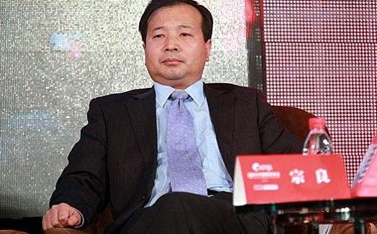 """《洞见》中国银行宗良:""""效率""""和""""风险""""是区块链场景应用的两座大山"""