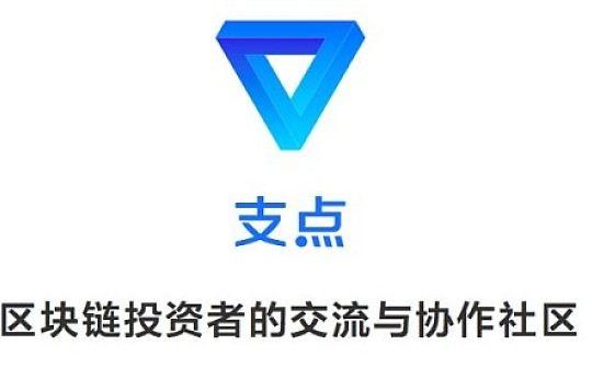 "PVT:撬起区块链内容社区的""支点"""