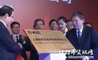 上海保险交易所开展了一次区块链试验 来源:金色财经