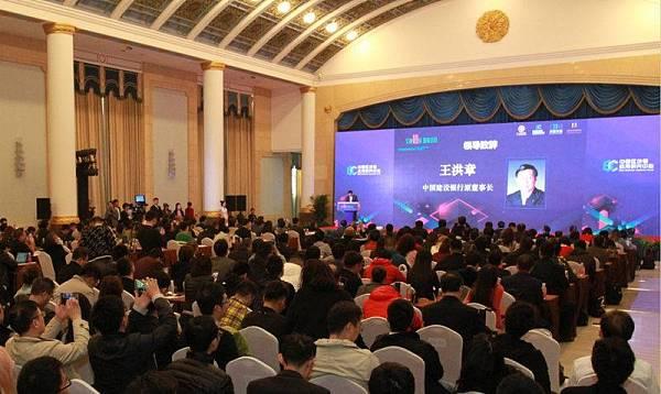 中国建设银行原董事长王洪章:区块链最有望落地的是银行