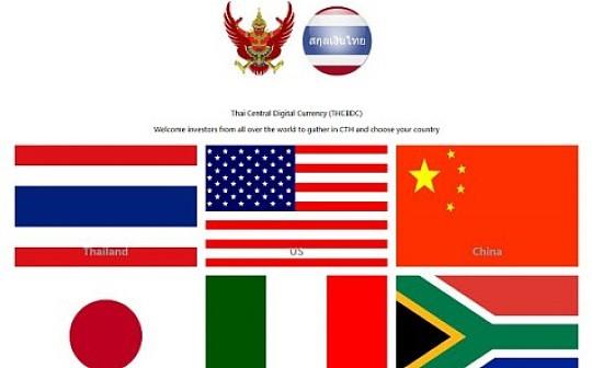 微软助力泰国中央数字货币 环太平洋公募首单以588万美金成交
