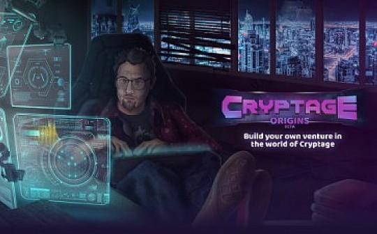 链游安利 Cryptage:买地、组机、招黑客、赛博朋克风挖矿了解一下