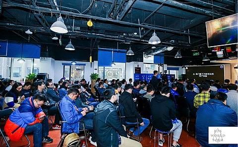 EOS全球行北京站:多角色的节点 多样化的生态