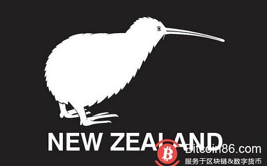 新西兰政府看好加密货币前景?