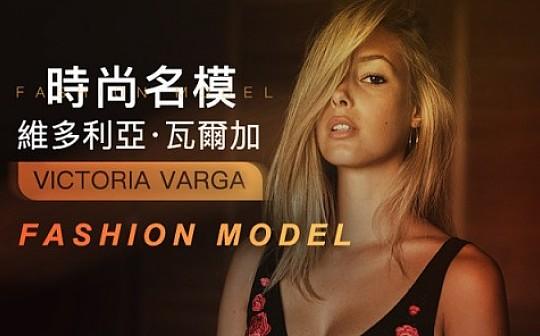 国际知名模特瓦尔加上线MiaoA 首次发售其个人数字时间
